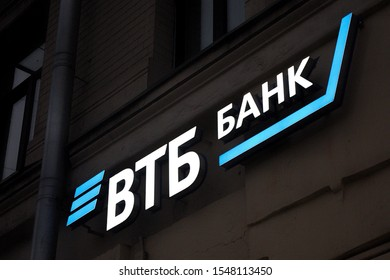 MOSCOW / RUSSIA - OCTOBER 27, 2019: A sign of the Bank VTB