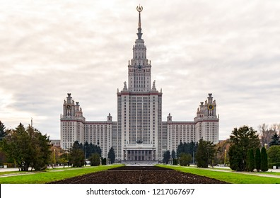 MOSCOW, RUSSIA - OCTOBER 28, 2017: Facade a main building of Lomonosov Moscow State University (MSU) view from Sparrow hills in Moscow. Russia. Europe.