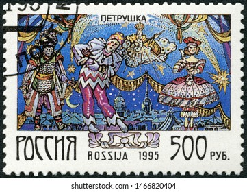 MOSCOW, RUSSIA - OCTOBER 28, 2017: A stamp printed in Russia shows Petrushka, ballet, Michael Fokin (1880-1942), Russian choreographer and dance, 1995