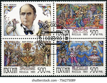 MOSCOW, RUSSIA - OCTOBER 28, 2017: A stamp printed in Russia shows Michael Fokin(1880-1942) and episodes from the ballet, Russian choreographer and dance, 1995