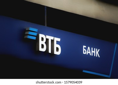 MOSCOW / RUSSIA - OCTOBER 28, 2019: A sign of the Bank VTB