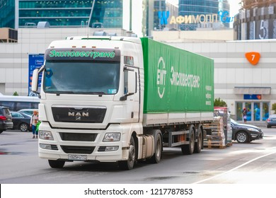 Moscow, Russia - October, 29, 2018: truck on a parking in Moscow, Russia