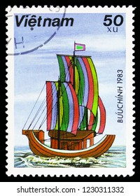 MOSCOW, RUSSIA - OCTOBER 6, 2018: A stamp printed in Vietnam shows Junk with striped sails, Sampans serie, circa 1983