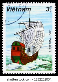 MOSCOW, RUSSIA - OCTOBER 6, 2018: A stamp printed in Vietnam shows Junk with white sails, Sampans serie, circa 1983