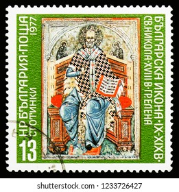 MOSCOW, RUSSIA - OCTOBER 6, 2018: A stamp printed in Bulgaria shows Saint Nicholas (18th Century), Elena, 1000 Years Bulgarian Icons (IX-XIX cent.) serie, circa 1977