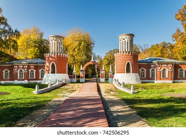 Moscow, Russia - October 8, 2014: The main entrance to the Vorontsovo estate. Moscow. Two towers with carolinae, XVIII century