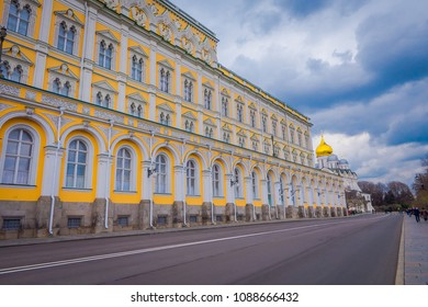 MOSCOW, RUSSIA - OCTOBER 8, 2017: The Grand Kremlin Palace and Kremlin wall in sunny autumn day located in the city of Moscow