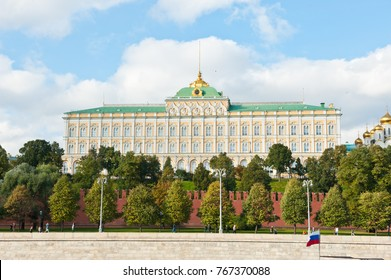 MOSCOW, RUSSIA - OCTOBER 8, 2017: The Grand Kremlin Palace and Kremlin wall in sunny autumn day