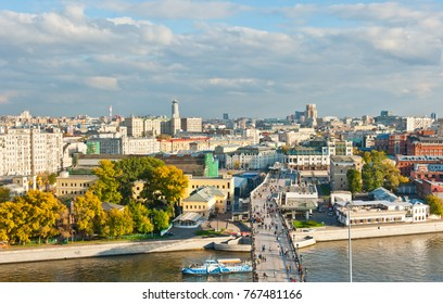 MOSCOW, RUSSIA - OCTOBER 8, 2017: Cityscape of Moscow (aerial view)