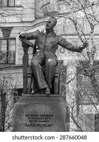 MOSCOW, RUSSIA - on APRIL 12, 2015. The monument to the composer Tchaikovsky near Conservatory, is established in 1954 (author Vera Mukhina).