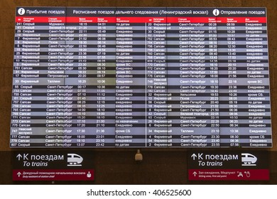 MOSCOW, RUSSIA, on APRIL 12, 2016. An electronic board with a train schedule