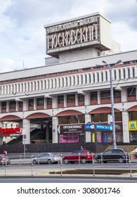MOSCOW, RUSSIA, on AUGUST 19, 2015. A view of the Moscow department store from the Yaroslavl station.