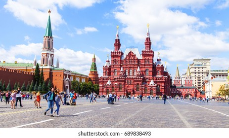 MOSCOW, RUSSIA, on July 31, 2017. People go near the building of the Historical museum (is constructed in 1875 - 1881 in forms of the Russian architecture of the 16th century) at Manezhnaya Square.