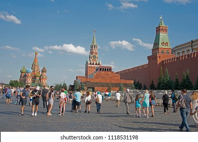 Moscow, Russia, - on June 22, 2018 / Fans and the FIFA World Cup in the center of Moscow at Red Square