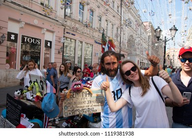 Moscow, Russia, - on June 22, 2018 / Fans of the FIFA World Cup in the center of Moscow - Mathias Amaya is the traveler by bicycle