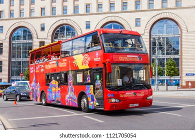 Moscow, Russia, on June 25, 2018. The red excursion bus goes on the city street in the downtown