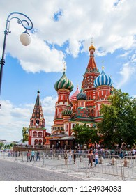Moscow, Russia, on June 25, 2018. St. Basil's Cathedral domes on Red Square