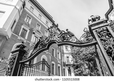 MOSCOW, RUSSIA, on June 4, 2018. An architectural fragment of a facade of a typical house in modernist style around historical building