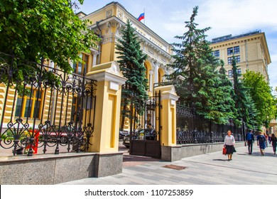 MOSCOW, RUSSIA, on June 4, 2018. The building of the Central Bank of Russia on Neglinnaya Street