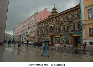Moscow, Russia, - on May 19, 2016/Myasnitskaya Street after a rain
