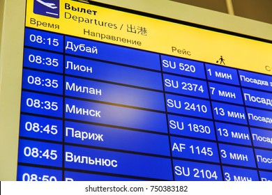 MOSCOW, RUSSIA, on October 26, 2017. The board shows the schedule of departures from the terminal E international airports Sheremetyevo