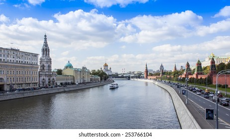 Moscow, Russia, on September 10, 2010. View of the Kremlin and Kremlevskaya Embankment.