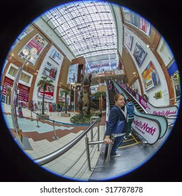 MOSCOW, RUSSIA, on SEPTEMBER 17, 2015. The escalator in the central lobby in a mall Gold Babylon on Mira Avenue, fisheye view