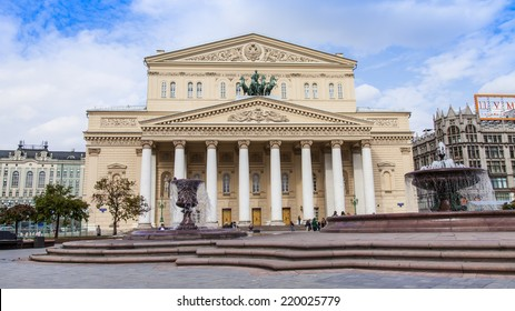 Moscow, Russia, on September 23, 2014. Bolshoi theater