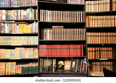 Moscow, Russia - 06 FEBRUARY 2019 -  original designer shelves with books in the bookstore. Pleasant, sincere interior of the bookstore.  Bookcase Background