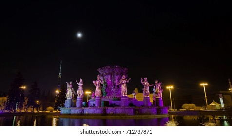 , Moscow, Russia. People's Friendship fountain.