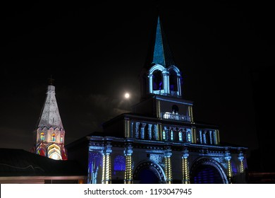 MOSCOW, RUSSIA - Prince's Palace in the Moonlight. Large 3D projection on Front Gate of Tsar's Courtyard in Kolomenskoye with scene from a story of the awakening of Princess from tale Sleeping Beauty.