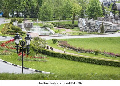 MOSCOW, RUSSIA . Public garden near the Cathedral of Christ the Saviour