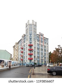 Moscow, Russia - Sep 24, 2018: Russian avant-garde (constructivism). Mosselprom building (1912–1925).