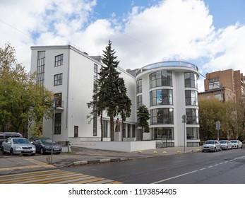 Moscow, Russia - Sep 27, 2018: Russian avant-garde (constructivism). Shoe Factory Club Burevestnik (1929-1930).