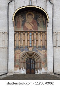 Moscow, Russia - Sep 28, 2018: Dormition Cathedral of Moscow Kremlin (1475–1479) on Cathedral Square.