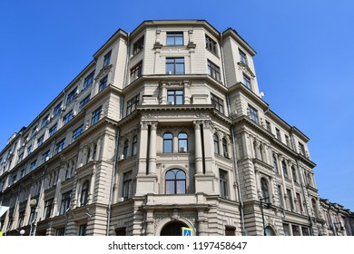 Moscow, Russia, September, 01, 2018. Moscow city, Varvarka St, house 9/11/2. The former tenement building of the Morozov factory. Administration of  President of the Russian Federation
