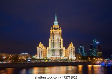 """MOSCOW, RUSSIA - SEPTEMBER 07, 2016: View of the hotel """"Radisson Royal Hotel"""" (former Ukraine) September night"""