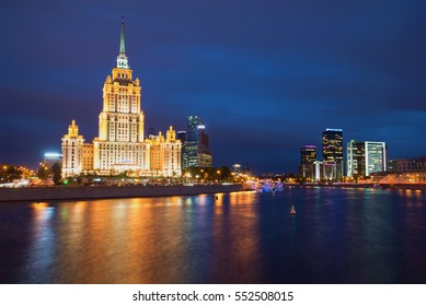 MOSCOW, RUSSIA - SEPTEMBER 07, 2016: Ukraine hotel over the night Moskva River