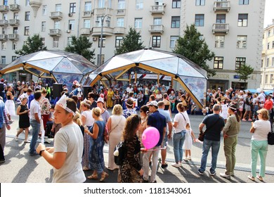 Moscow, Russia, September 08, 2018. Tverskaya street during the celebration of the Birthday of Moscow