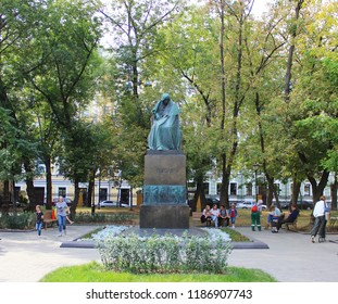 Moscow, Russia, September 08, 2018. Monument to Nikolai Gogol (1809-1852) - Russian writer, playwright, poet, critic, publicist, recognized as one of the classics of Russian literature
