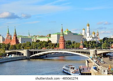 MOSCOW, RUSSIA - SEPTEMBER 1 - The View of the Kremlin from the Moscow (Moskva) River on September 1, 2016 in Moscow, Russia