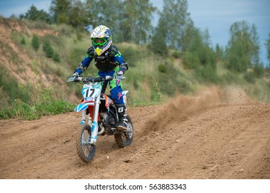 "MOSCOW, RUSSIA - SEPTEMBER 10, 2016: Mikhail Lebedev, 17 (Gallaks Sports School), class ""Country Kidz"", in the 4 stage of the XSR-MOTO.RU Cross Country in Moscow, Park ""Velyaminovo"""