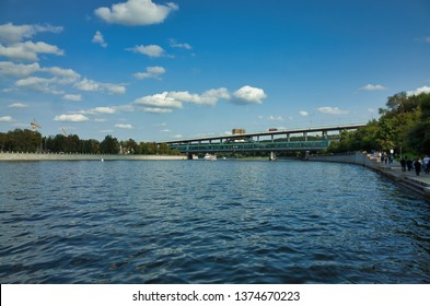 MOSCOW, RUSSIA - SEPTEMBER 10, 2017: Panoramic view of Moscow in the summer. Metro bridge Vorobyevy Gory, view from the embankment.