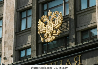 Moscow, RUSSIA - September 10, 2017: Coat of arms of Russia on the facade building of the State Duma of the Russian Federation