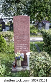 Moscow, Russia -September 10,2016: Novodevichye Cemetery. Tomb Vladimir Alliluev - sister-son of Anna Alliluyeva Stalin and Anna Allilueva- sister Nadezhda Alliluyeva, Stalin's second wife