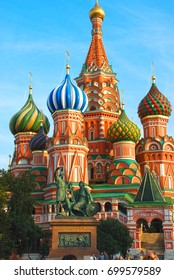 Moscow, Russia — september 11, 2009: The Cathedral of Vasily the Blessed or Saint Basil's Cathedral, Red Square.