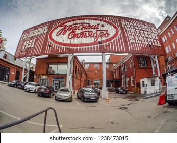 MOSCOW, RUSSIA - SEPTEMBER 11, 2018: Exterior of former Krasnyy Oktyabr (Red October) confectionery factory building with logo in Moscow, Russia on September 11, 2018.