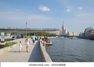 Moscow, Russia - September 12, 2017: Moskvoretskaya embankment and skyscraper on Kotelnicheskaya embankment