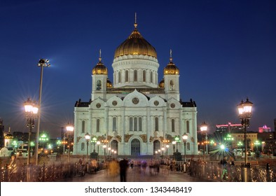 MOSCOW, RUSSIA - SEPTEMBER 12, 2017: The Cathedral of Christ the Savior in the night illumination.