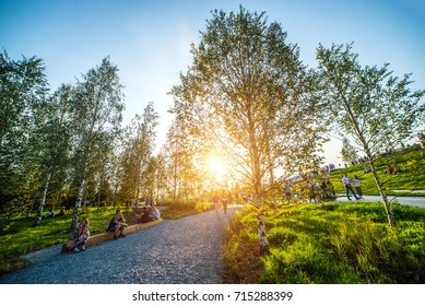 MOSCOW, RUSSIA - SEPTEMBER 12, 2017: People are walking in Zaryadye park
